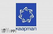 Трудоустройство, работа, оформление виз, туры, туризм, ивент, услуги Киев
