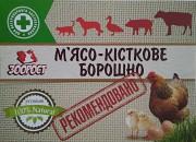 Мясо-костная мука доставка из г.Харьков