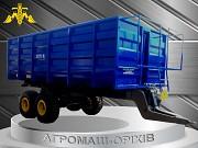 Прицеп тракторный Нтс-16 (причіп тракторний Птс-9) из г. Запорожье