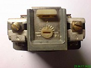 Реле тепловое ТРН 10 УХЛ4 (3.2А-4А) 500В из г. Запорожье