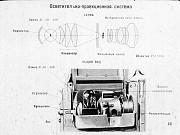 Кинопроэкционная лампа К-30 30в 400вт из г. Запорожье