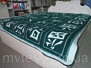 Жаккардовые одеяла и пледы из г. Сумы
