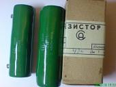 Резитор проволочный эмалированный трубчатый ПЭВ-50 43кОм 5%
