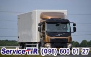 Запчасти Volvo Truck FL из г. Львов