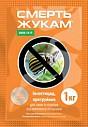 Протравитель - инсектицид Смерть жукам, 70%
