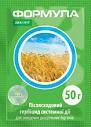 Гербіцид для сої, кукурудзи Формула / Хармоні