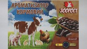 Ароматизатор с подсластителем для животных и птиц . доставка из г.Харьков