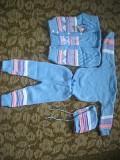 Костюм-четверка новый детский универсальный штаны,свитер,жилет,шапка из г. Николаев