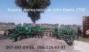 Дисколаповая глубокорыхлитель John Deere 2700 из г. Днепр