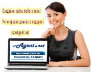 Создание сайта любого типа бесплатно! Киев