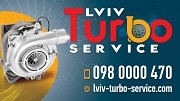 Восстановление ремонт турбины из г. Львов