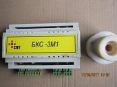 Датчик уровня БКС-3М1