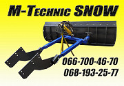 Снегоуборочная лопата M-technic Мтз, Юмз, Т-40, Мини, Т-150 из г. Орехов