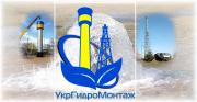 Требуется на работу Машынист буровой установки (Бурильщик) Новомосковск