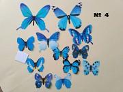 Бабочки 12 шт декор на холодильник из г. Борисполь