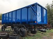 Прицеп тракторный Нтс-20 (3птс-12) доставка из г.Орехов