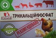 Трикальцийфосфат Харьков