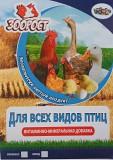 """Премикс """"для с/х птицы всех видов"""" из г. Харьков"""