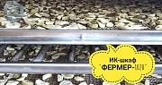 Инфракрасный шкаф Фермер-1020 для сушки любого продукта из г. Днепр