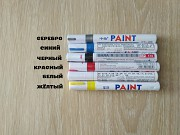 Маркер для шин Белый, синий, красный.серебро, желтый из г. Борисполь