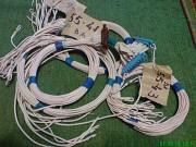 Соединитель электрический Рп10 с распаенным разьемом для Ва55-41/43 доставка из г.Запорожье