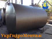 Продам бак сбора конденсата (еск) новый, заводской Новомосковск
