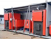 Блочно-модульные котельные мощностью от 100кВт до 10МВт на твердом топ Кременчуг