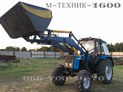 Швидкоз'ємний фронтальний навантажуач M-technic1600 (мтз, Юмз, Т-40) из г. Ровно