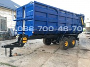 Тракторный прицеп 2птс-16 ( зерновоз) доставка из г.Орехов