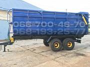 Тракторный прицеп 2птс-16 ( зерновоз) из г. Орехов