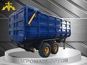 Прицеп тракторный Нтс-16 (причіп тракторний) из г. Орехов