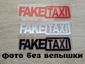 Наклейка на авто FakeTaxi Красная, Черная, Белая