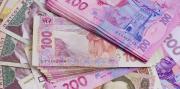 Депозиты   Украинские банки   Вознаграждение и бонус от минфин Киев