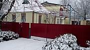 Уютный утеплённый дом от хозяина Апостолово