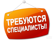 Менеджер по работе с клиентам Кропивницкий