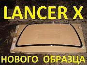 Хром. окантовка Lancer X из г. Славянск