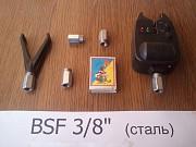Рыбацкая гайка, болт для Род Пода BSF 3/8 дюйма (для вкручивания сигна из г. Киев