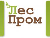 «ЛесПром» – широкий выбор пиломатериалов