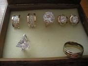 Серебро с золотом <b>Доставка з м. Южноукраїнськ</b>