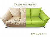 Ремонт, перетяжка, реставрация, обивка мягкой мебели.