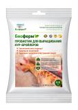 Пробиотики для выращивания Кур-бройлеров, уток, гусей, перепелов Исто Киев
