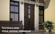 Двери металлопластиковые. Входные и межкомнатные. Недорого. из г. Киев