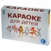 Караоке диски для детей и взрослых из г. Киев