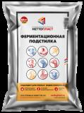 Настоящая ферментационная подстилка Нетто Пласт.единственная в Украине Киев
