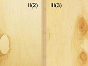 Фанера ФК 1525х1525х4 мм , сорт 2/2 шлифованная опт, розница, Харьков, доставка доставка из г.Харьков
