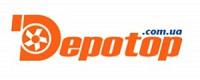 Depotop