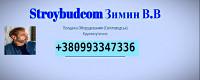 Stroybudcom (Зимин Валерий)