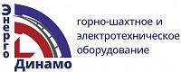 АО Динамо-Энерго