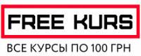 Free Kurs