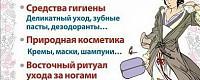 Мейтан в Донецке